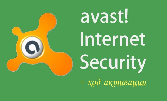 Код Активации Для Avast 2015