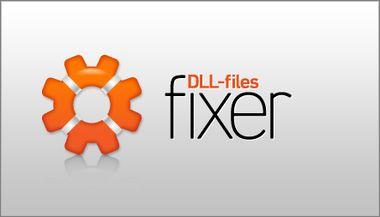 Какой-то DLL файл, то быстро найти его поможет программа DLL Files