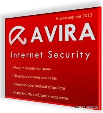 2013 + Ключ - Антивирусы - Программы /b- SoftLook/b.