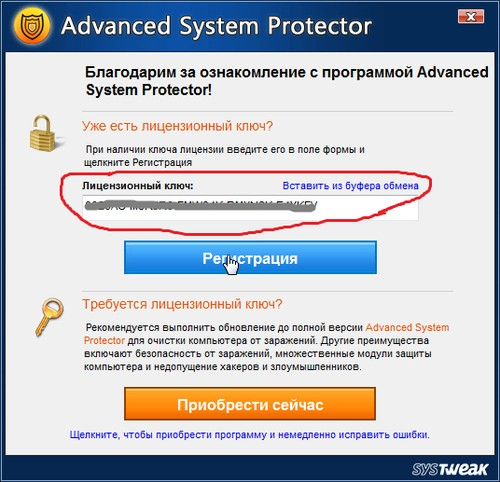 www.tubestime.com/watch/advanced-system-protector-license-key-free