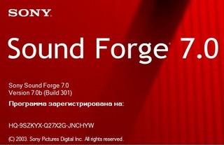 Скачать русификатор Sony Sound Forge 7.0 - Rusifikatorov.NET.