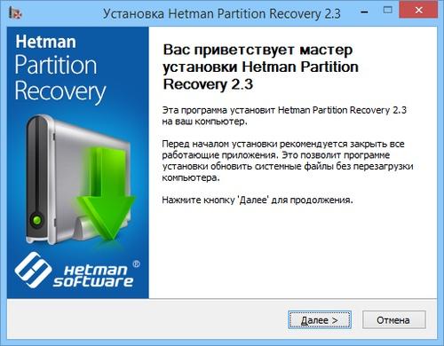 Recover My Files 5.2 1 Лицензионный Ключ