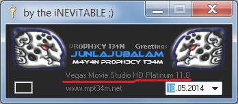 Скачать crack для Sony Vegas Pro 11 32