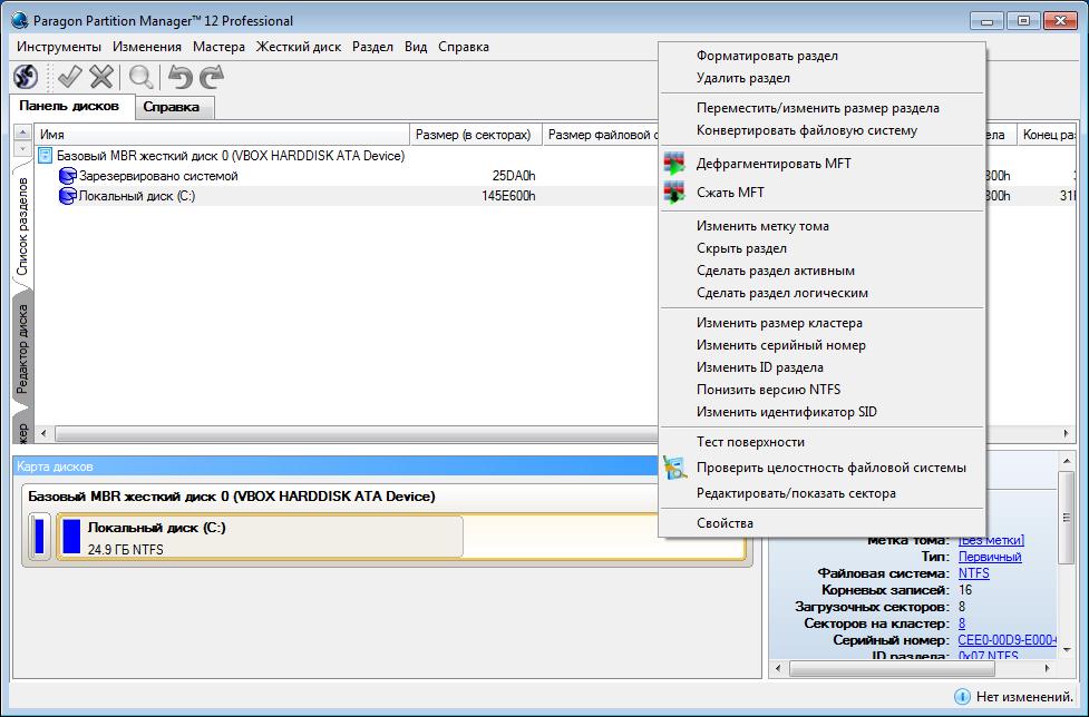 Русификатор в комплекте ОС: Windows 7, 8, Vista, XP. Язык интерфейса: