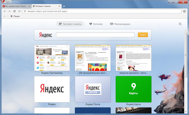 Как сделать тему для браузера