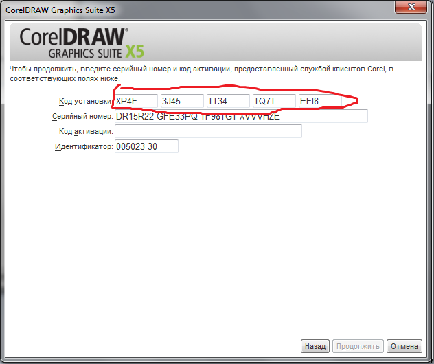 Coreldraw X5 graphics suite KEYGEN free download.