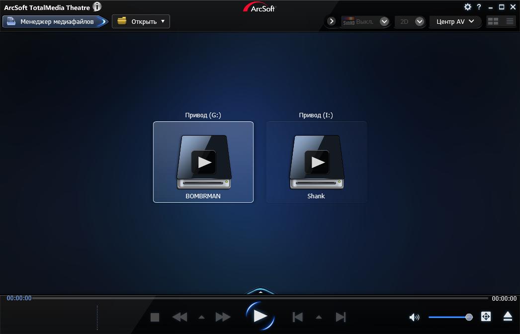 ArcSoft TotalMedia 35 Serial number -