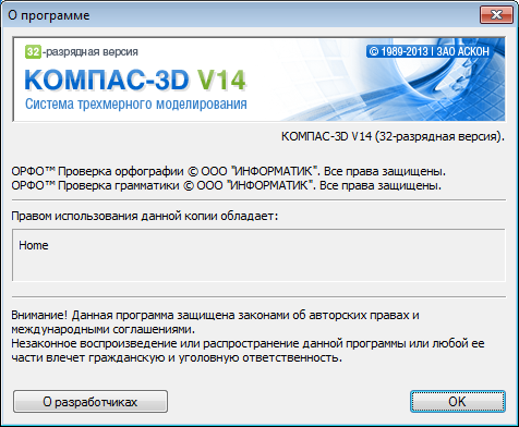 Poker 3D Русская Версия