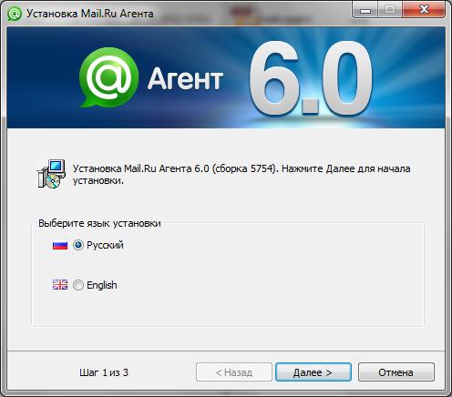Анал (трах в попу) - русское порно - бесплатно