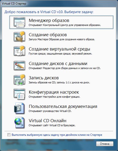 По умолчанию распаковка идет в %Program Files%\Virtual CD v10 - туда