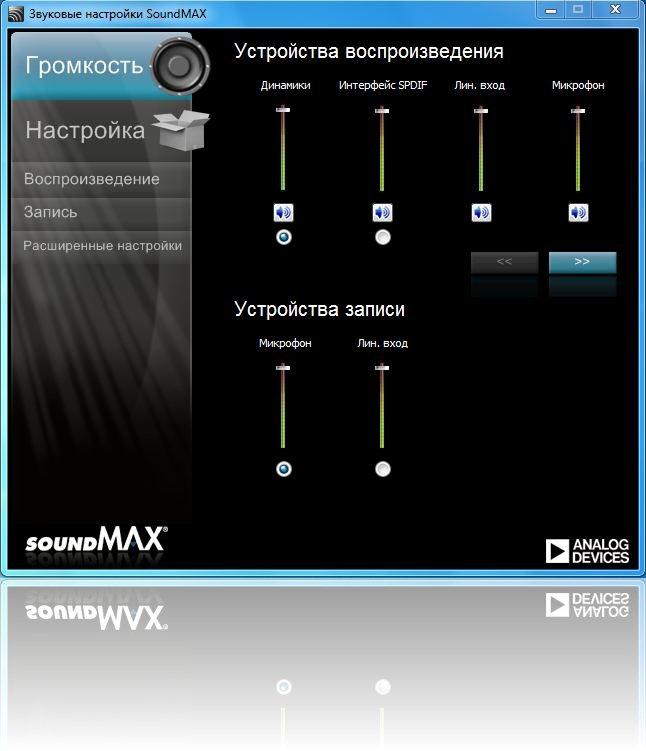 Звуковая карта creative labs ct4810 драйвер windows 7.