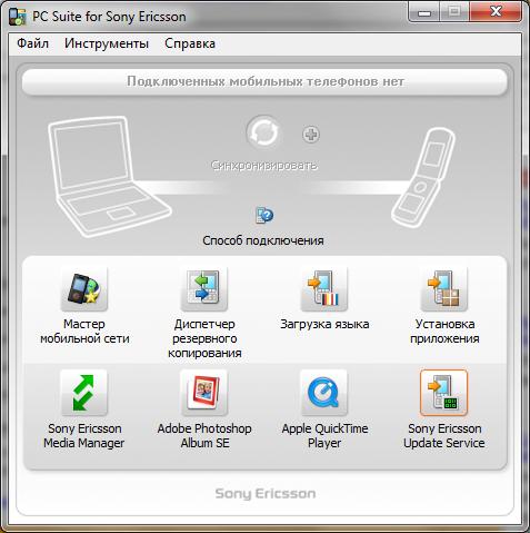 Русификатор для windows mobile 65 скачать ...