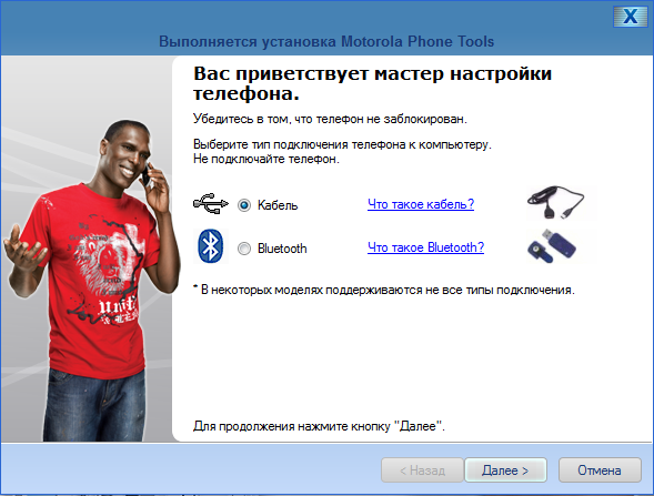 Wondershare Mobilego For Android 3 0 0 182 Crack ...
