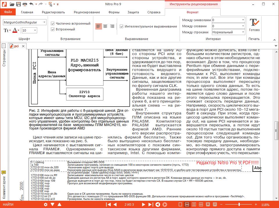 pdf nitro 9 vs nitro 10