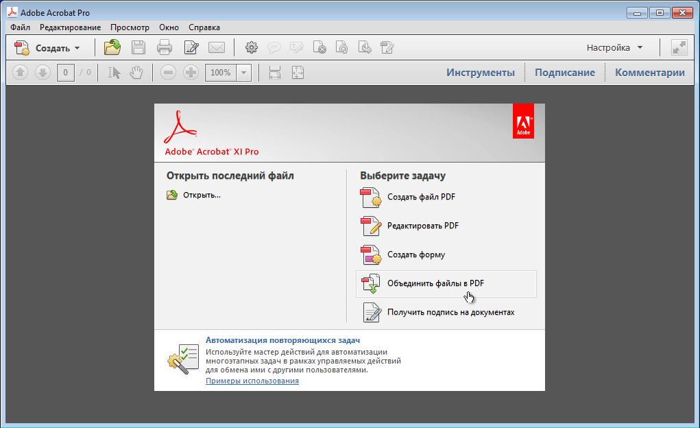 Программа Для Просмотра Ключей Windows