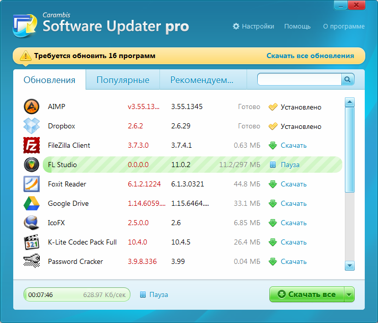 Software updater pro ключ