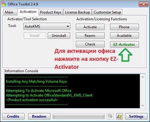 2013 finereader pdf djvu - Office 2013 toolkit and ez activator ...