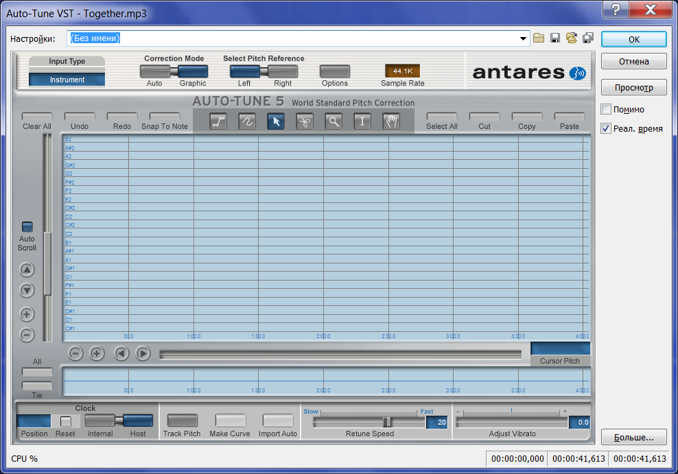 Download Antares Autotune Vst
