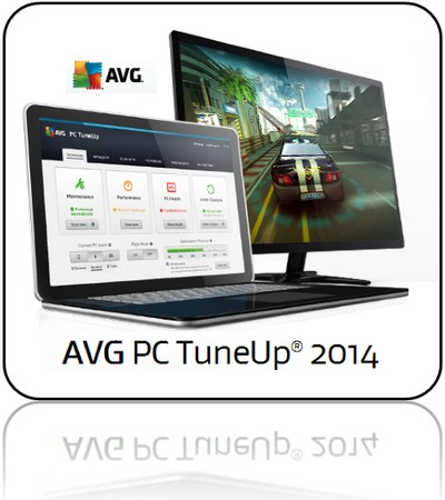 Скачать AVG PC Tuneup 2012 + ключ бесплатно - SoftLook.