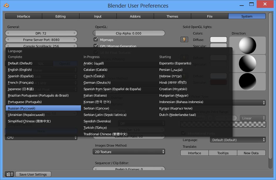 Русификатор Для Программы Blender