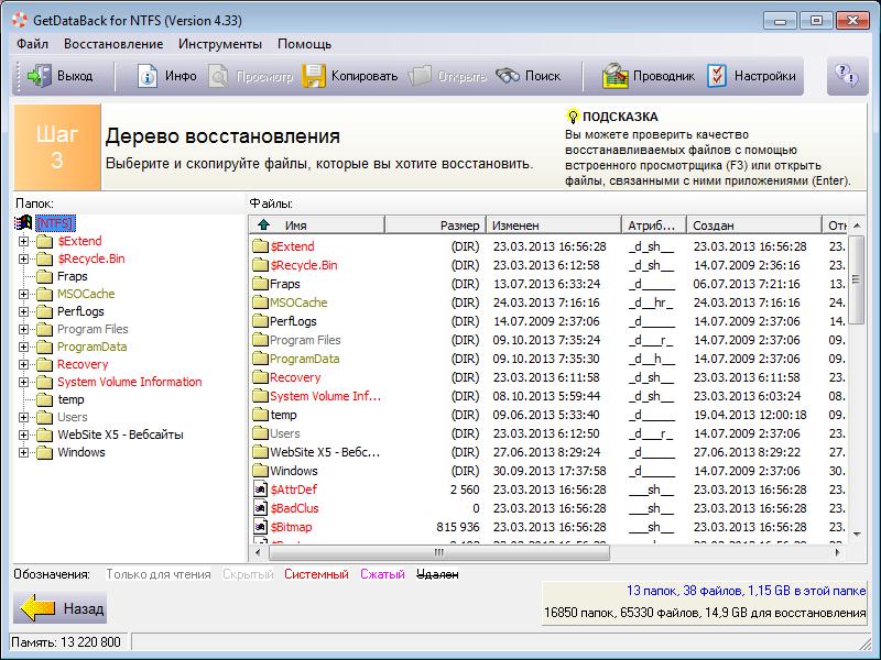 getdataback  with crack for windows 10