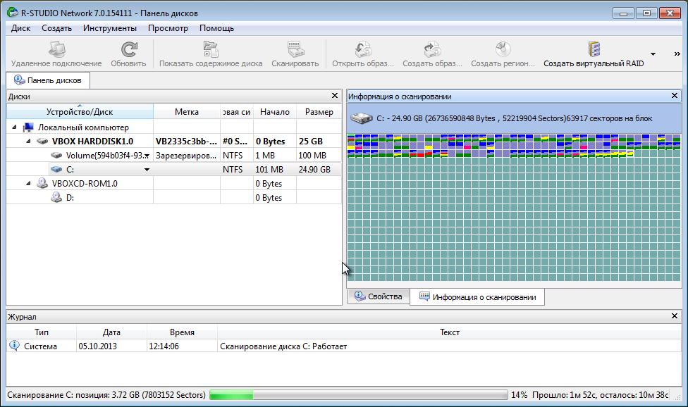 Восстановление Таблицы Excel