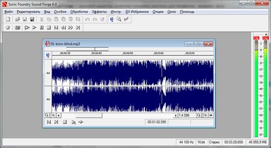 Sound Forge русская версия
