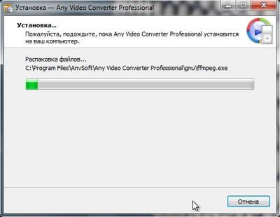 Программа Any Video Converter