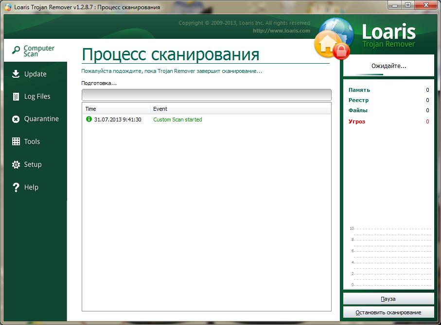 Бесплатный Код Активации Для Vk Locker 0 1B