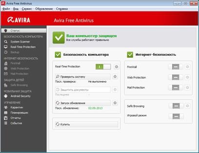Avira Free Antivirus на русском языке