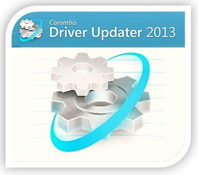 Driver Updater 2.0 2013 + Ключ бесплатно с активацией.