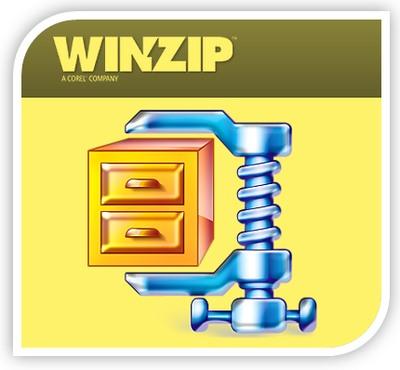 Winzip архиваторы уикипедия - 030