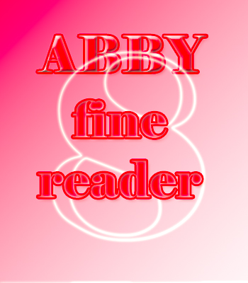 Скачать Бесплатно ABBYY FineReader 8.0 Professional Edition +crack